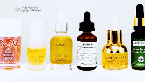 Gorgeous Facial Oils You Need! 助于你的皮肤的面部油