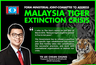 FORM MINISTERIAL JOINT-COMMITTEE TO ADDRESS MALAYSIA TIGER EXTINCTION CRISIS
