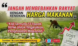 Review 72 TKPMTo Protect Food Security, Do Not Burden The Rakyat With Food Price Hike