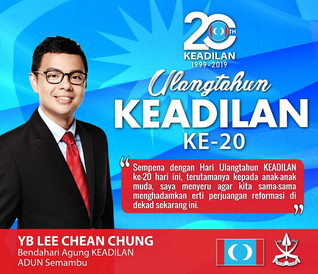 KEADILAN 20TH ANNIVERSARY ONE BIG CHALLENGE FOR YOUNG GENERATION