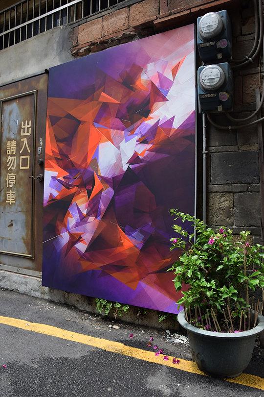Cherry-Shadow-200-140cm-acrylic-on-canva