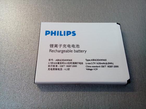АКБ для Philips AB1630AWMX