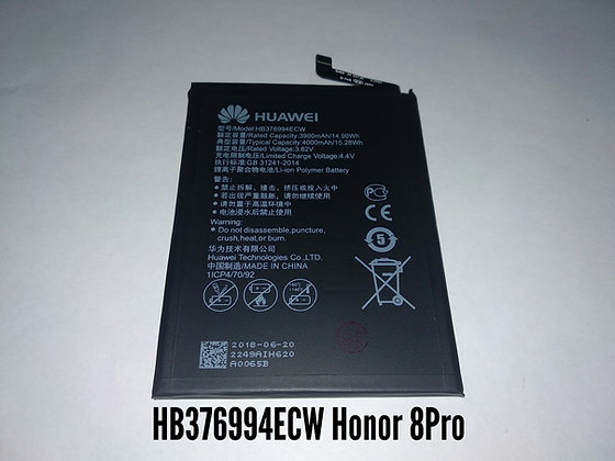 АКБ для HUAWEI HB376994ECW 8 Pro orig.