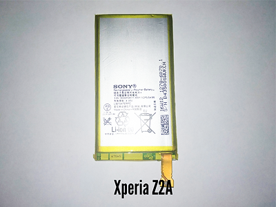 АКБ для Sony Xperia Z2A.png