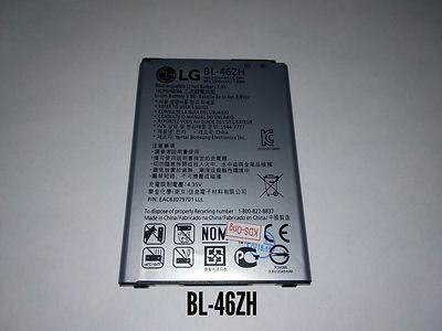 АКБ для LG BL-46ZH.jpg