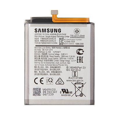 Аккумуляторная батарея для Samsung SM-A015F (Galaxy A01) (QL1695