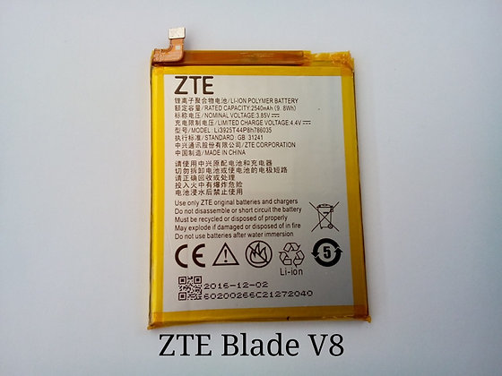 АКБ для ZTE Blade V8