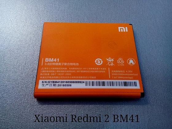 АКБ для Xiaomi BM41 RedMi 1S orig.