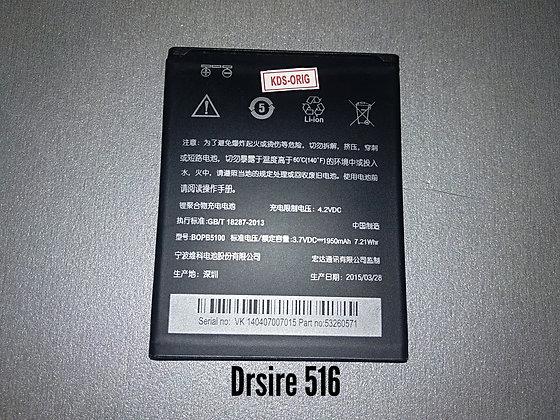 АКБ для HTC Desire 516