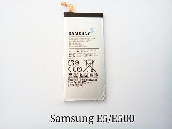 АКБ для Samsung E5/E500