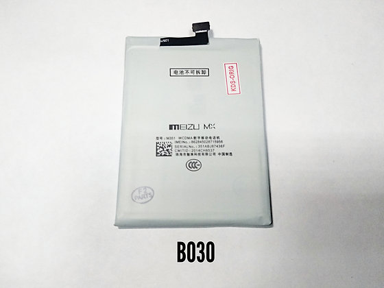 АКБ для Meizu B030