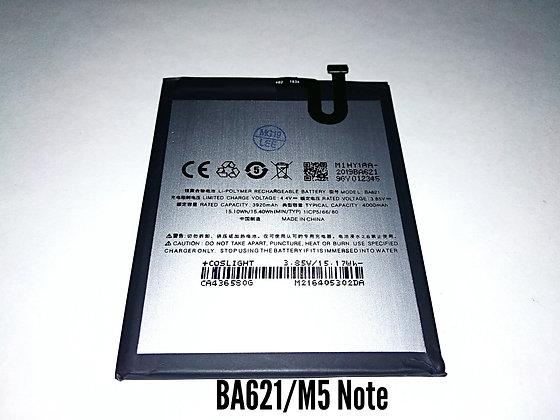 АКБ для Meizu BA621