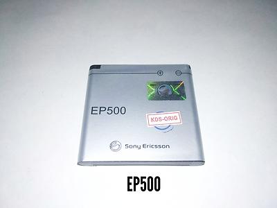 АКБ для Sony Ericsson EP-500.png