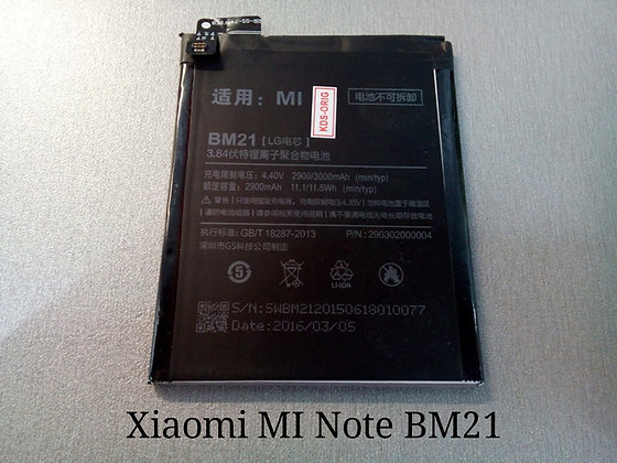 АКБ для Xiaomi BM21 Mi Note orig.