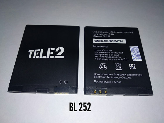 АКБ для Теле2 BL-252 Mini 1.0