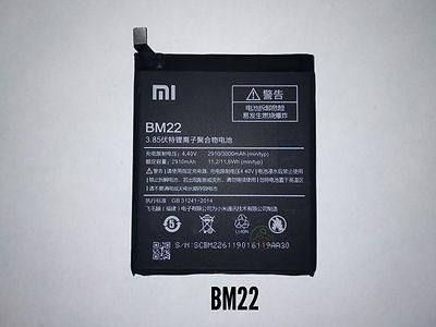 АКБ для Xiaomi BM22.jpg