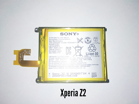 АКБ для Sony Xperia Z2