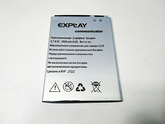 АКБ для Explay Communicator