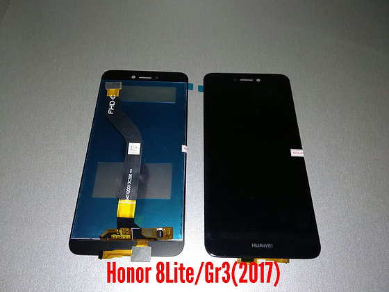 Дисплей для Huawei Honor 8 Lite/P8 lite 2017/Gr3 2017