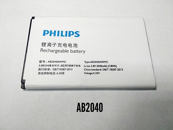 АКБ для Philips AB2040AWMC
