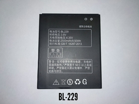 АКБ для Lenovo BL229