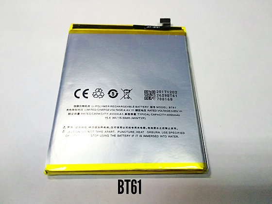 АКБ для Meizu BT61