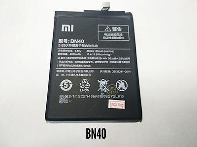 АКБ для Xiaomi BN40.jpg