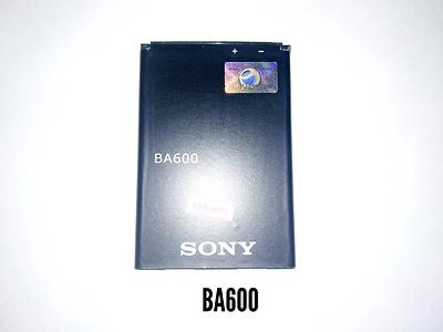 АКБ для Sony Ericsson BA-600.png