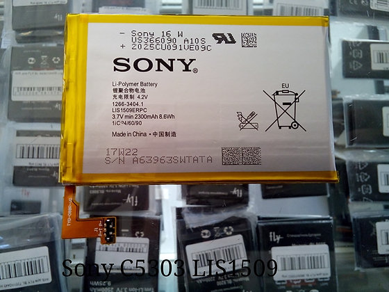 АКБ для Sony Xperia SP