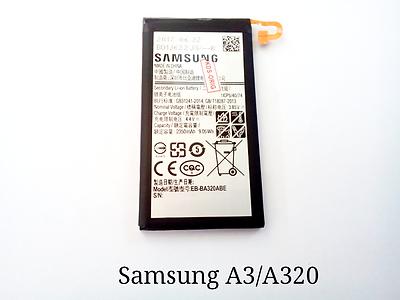 АКБ для Samsung A3 A320.png