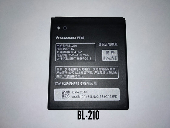 АКБ для Lenovo BL210