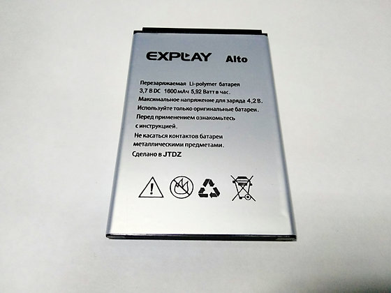 АКБ для Explay Alto