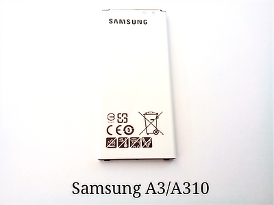 АКБ для Samsung A3 A310 .png