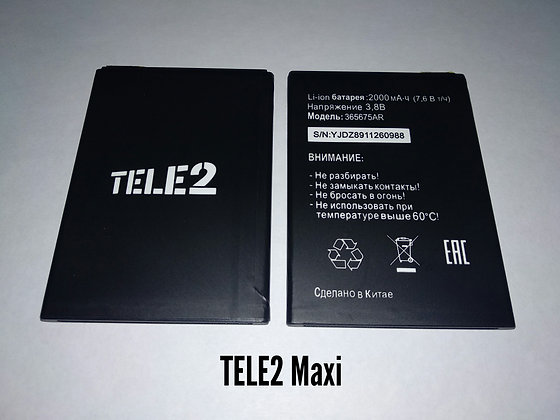 АКБ для Теле2 (365675AR) Maxi 1.0