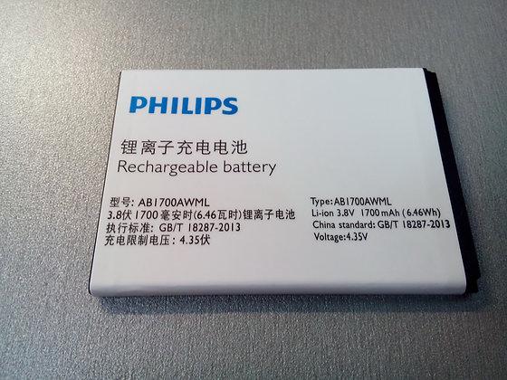 АКБ для Philips AB1700AWML