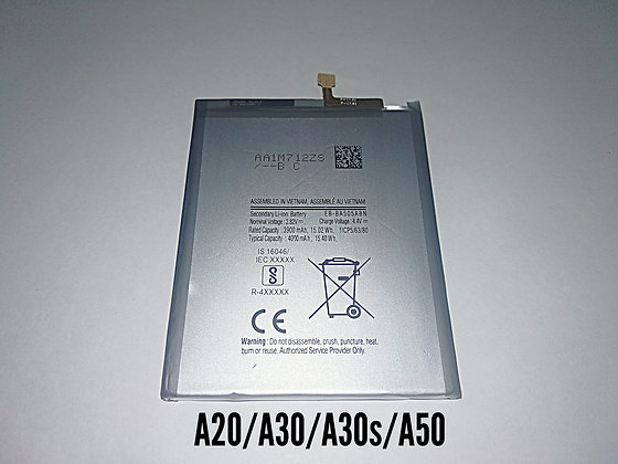 АКБ для Samsung A205 A20/ SM-A305 A30/ SM-A307F A30s/ SM-A505 A50