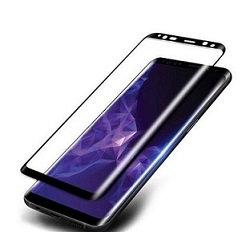 Защитное стекло для Samsung Galaxy A7 2017 (SM-A720) полное покрытие