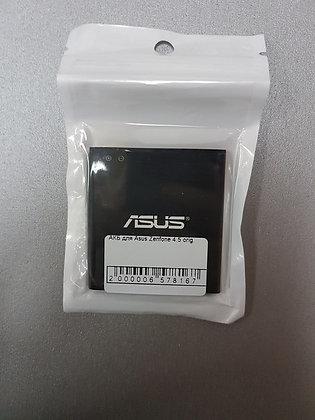 АКБ для Asus Zenfone 4.5/A450CG  C11P1403 orig
