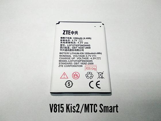 АКБ для ZTE V815W Kis 2 Max/МТС Smart Start/МТС Smart Start 3