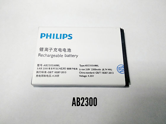 АКБ для Philips AB2300AWML
