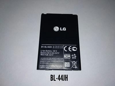 АКБ для LG BL-44JH.jpg