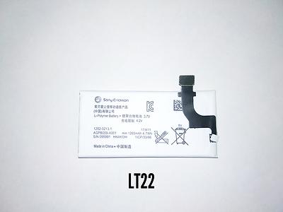АКБ для Sony LT-22.png