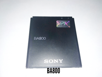 АКБ для Sony Ericsson BA-800 .png