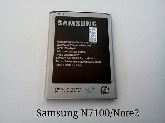 Аккумулятор для Samsung N7100 Galaxy Note 2
