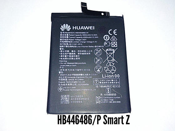 АКБ для HUAWEI HB446486ECW P Smart Z/Honor 9X/9X Premium orig.