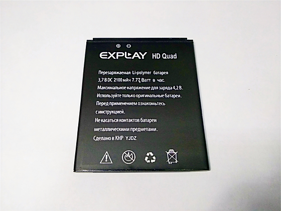 АКБ для Explay HD Quad