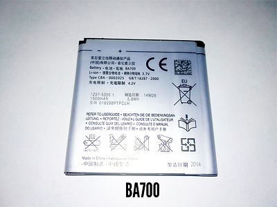 АКБ для Sony Ericsson BA-700.png