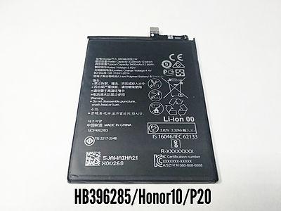 АКБ для HUAWEI HB396285ECW P20_Honor 10