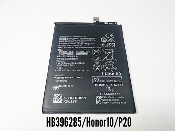 АКБ для HUAWEI HB396285ECW P20/Honor 10 orig