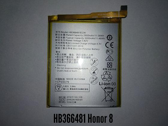 АКБ для HUAWEI HB366481ECW P9/Hon 8/P9Lite/P8/P10Lite/P20Lite/P Smart/5C/6c pro
